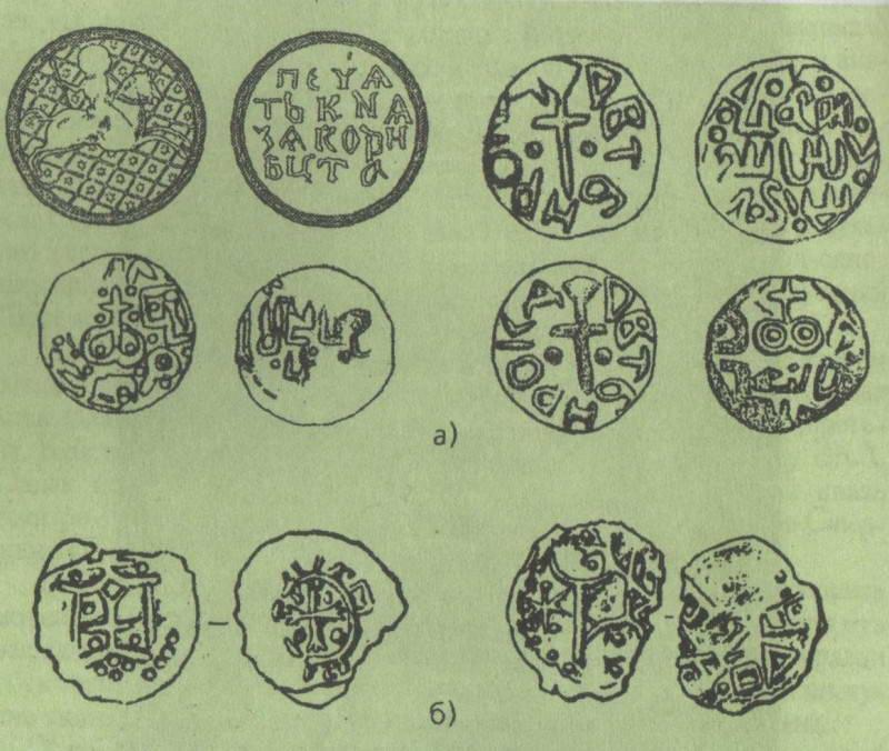 Середньовічні печатки та монети