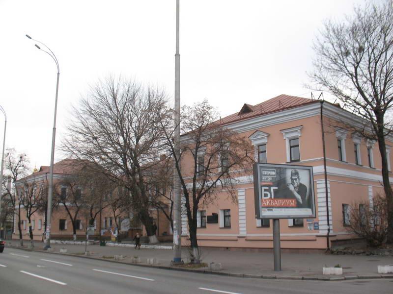 Bursa (old hostel of Kyiv-Mohyla…