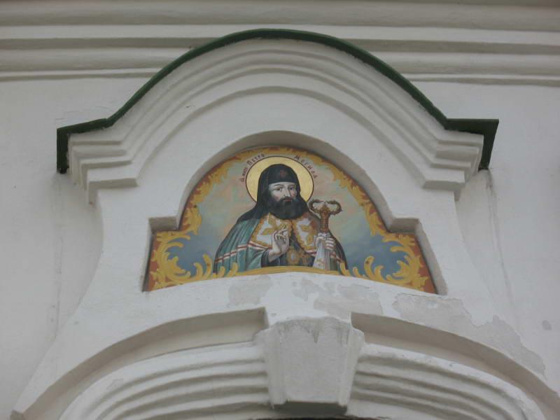 Церква Миколи Набережного. Зображення…