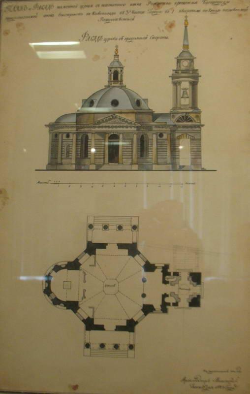 Церква Різдва, проект А. Меленського