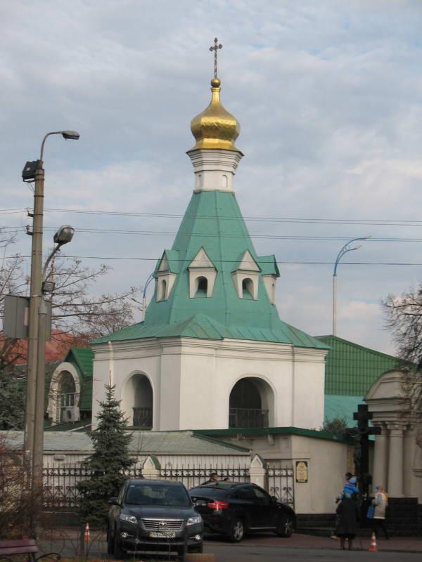Іллінська церква. Дзвіниця
