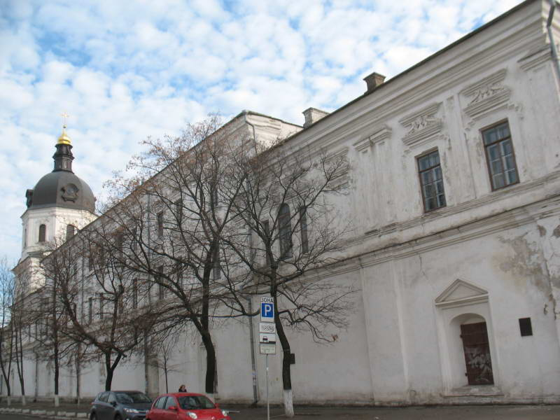 Old Academic Building of Kyiv-Mohyla…