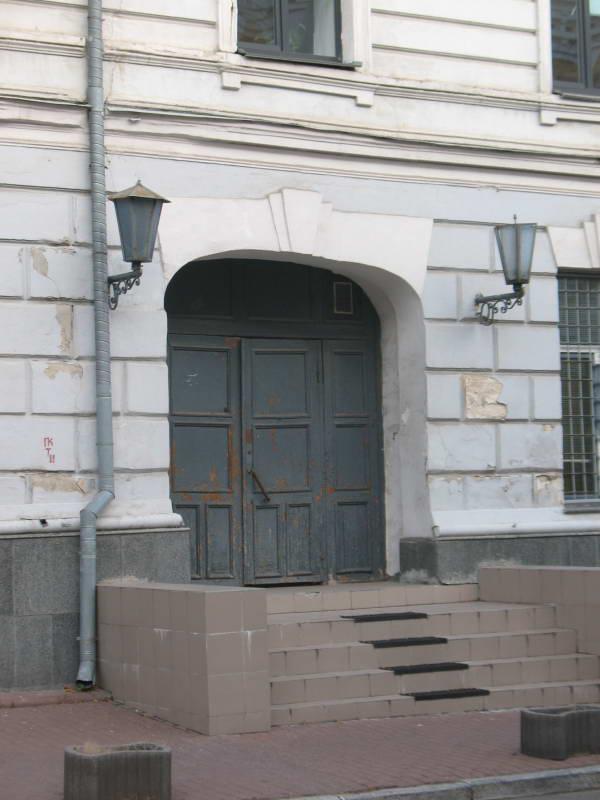 Старый контрактовый дом