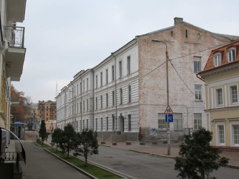 The Old Contract house on Podil