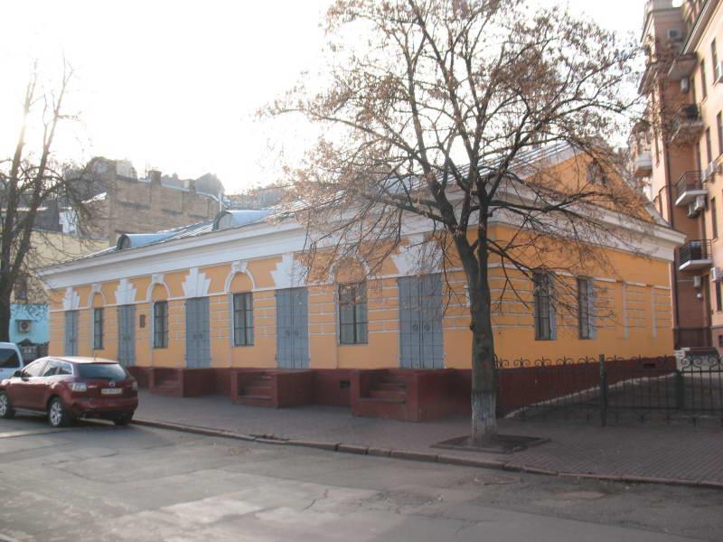 Т.н. «Дом с магазинами» п.п. XIX в.