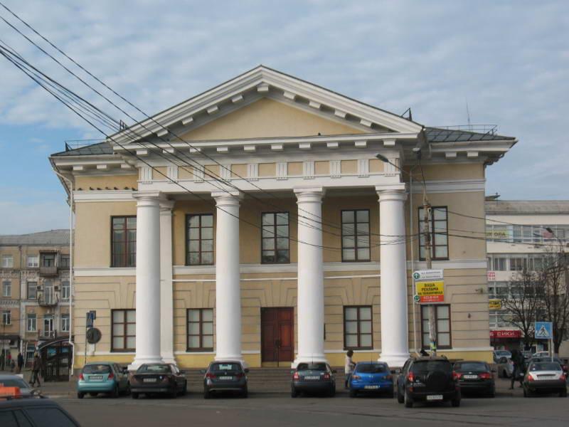 Контрактовый дом, Фото И. Парникоза,…