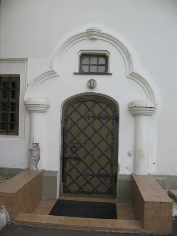 House of Halshka Gulevychivna