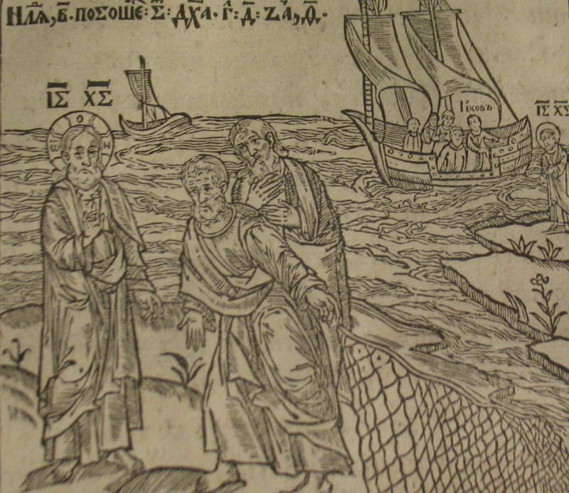 Image of fishermen and ship, 1637