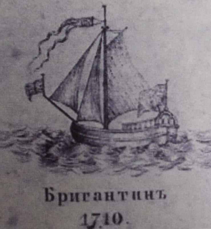 Бригантина - річкове судно проекту…