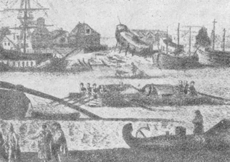 Ком'яга - річкове судно, яке…