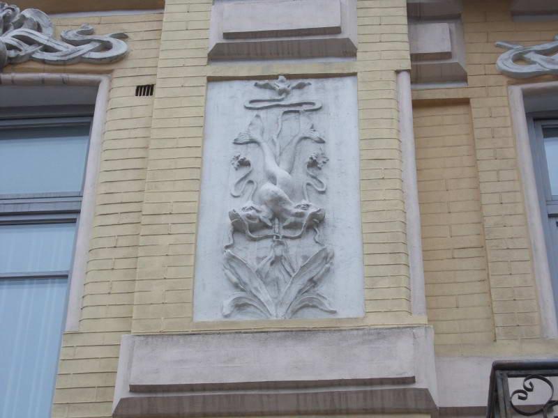 Зображення риб на будинку по вул. Ш.…