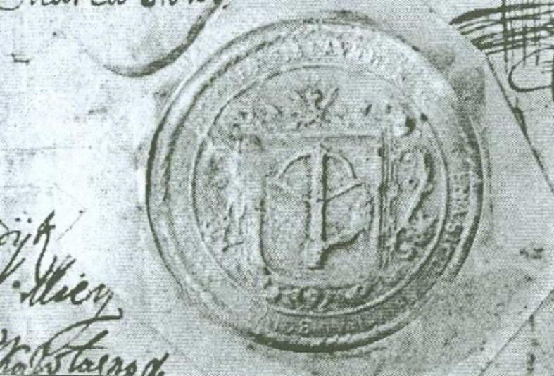 Київська велика радецька печатка, XVII…