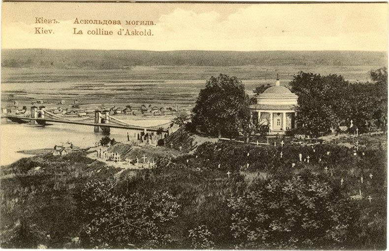Вид на заплаву Дніпра, Передмостову…