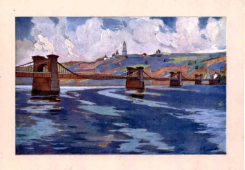 Ланцюговий міст у Києві, малюнок 1918 р.