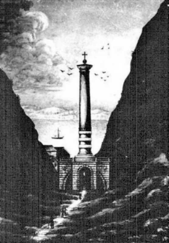 Зображення пам'ятника Магдебурзького…