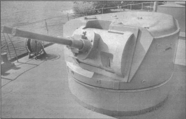 Артилерійська установка АУ-41К