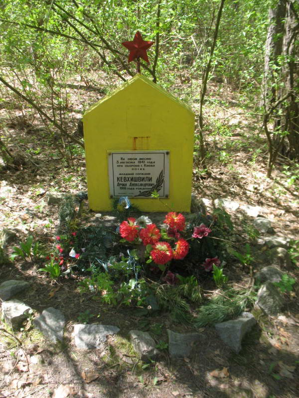 Пам'ятник загиблому червоноармійцю…