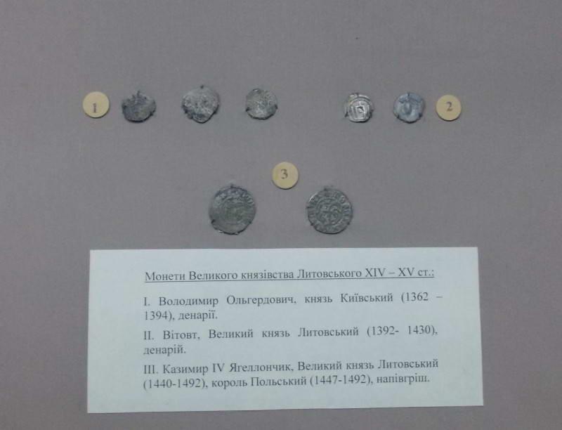 Монети Великого князівства Литовського…
