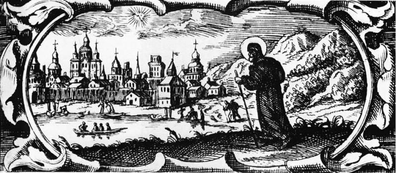 Возвращение Ефрема в Киев. 1702 г.