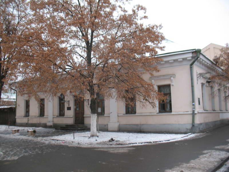 Manor of Bunge Pharmacy