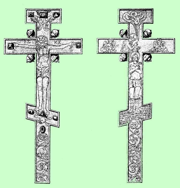 Хрест Сагайдачного (1622 р.)