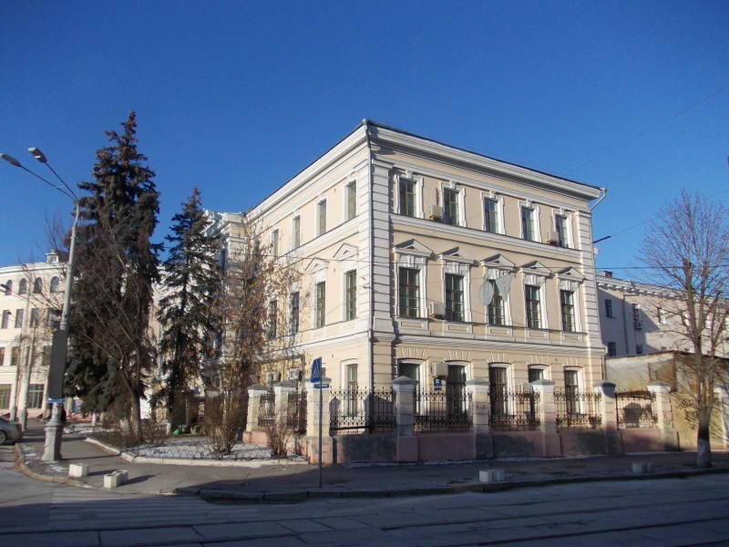 New-academic building of Kyiv-Mohyla…