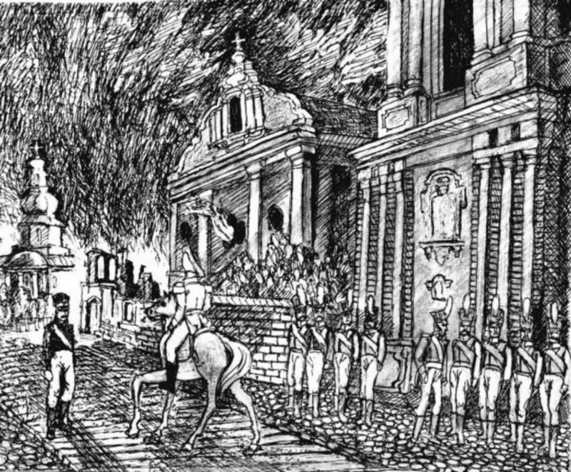 Пожежа Подолу 1811 р.