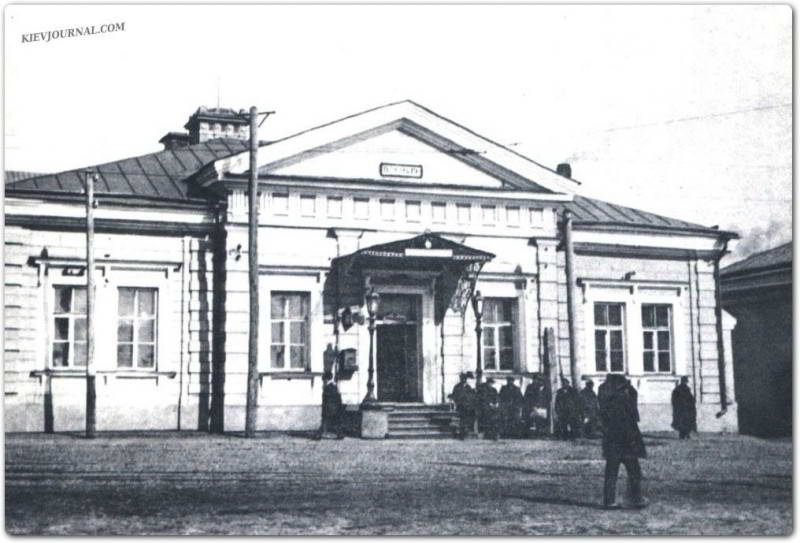Київська поштова станція, 1911 р.