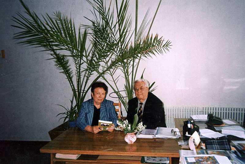 2. Традиционная встреча