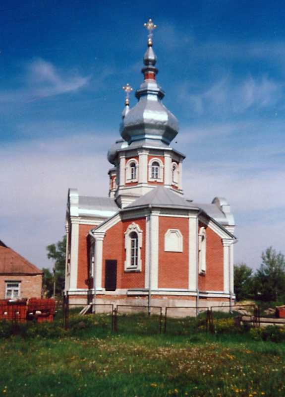 3. New temple