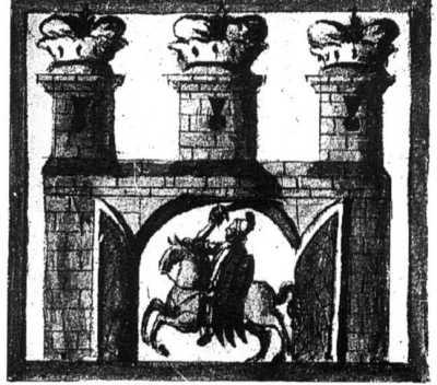 Герб міста Новий Заслав. 1754 рік.