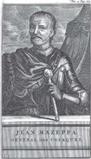Іван Мазепа – генерал козаків