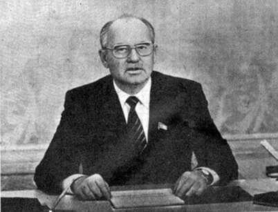 Выступление М.С.Горбачева по…