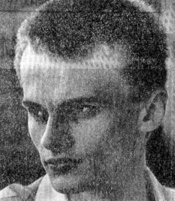 Максим Драч