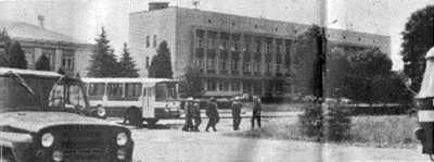Центральна вулиця Чорнобиля