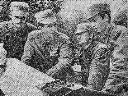 Во время оперативного совещания