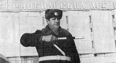 старший лейтенант милиции А.И.Перепелица