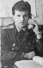 Старшина милиции И.В.Лукачук
