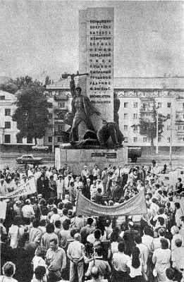 Біля пам'ятника героям Дніпровської…