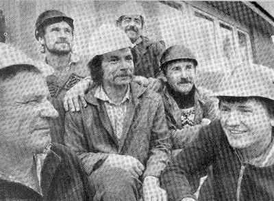 Комплексная бригада строителей
