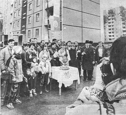 Новоселы в киевском квартале