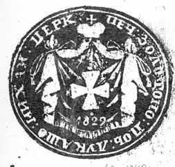 Печатка Михайлівської церкви с. Лукашівки